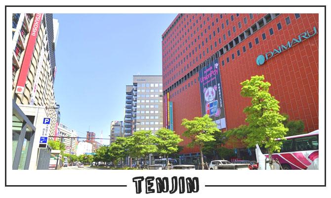 福岡市でバイトするなら<br /> ココがオススメ!のイメージ2