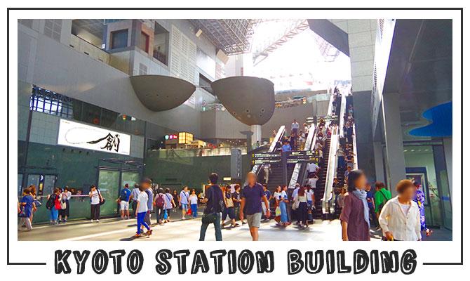 京都駅バイトの<br /> 人気スポット徹底解剖!のイメージ1