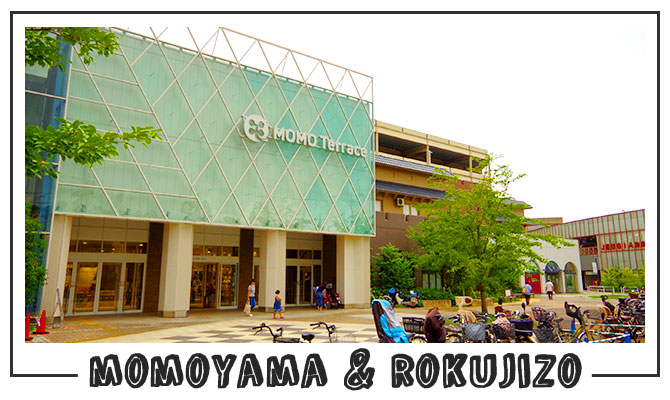 京都市でバイトするなら<br /> ココがオススメのイメージ6