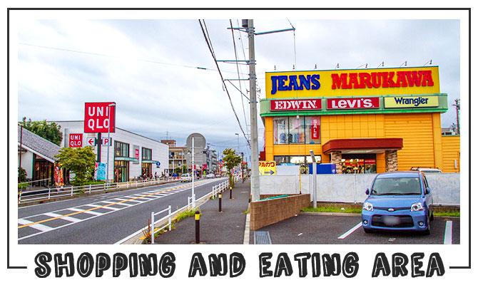 藤沢市でバイトするなら<br /> ココがオススメのイメージ3