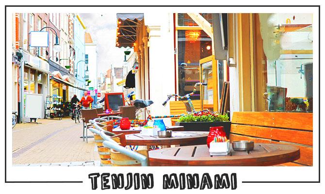 福岡市でバイトするなら<br /> ココがオススメ!のイメージ4