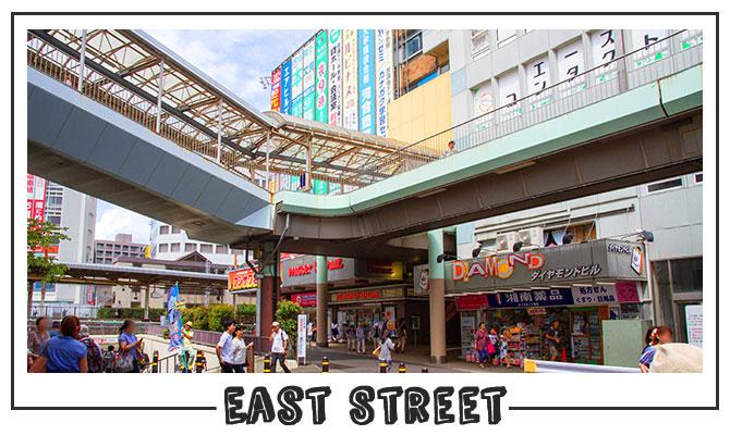 藤沢駅前バイトの<br /> 人気スポット徹底解剖のイメージ2