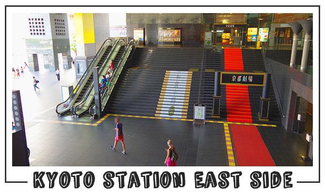 京都駅バイトの<br /> 人気スポット徹底解剖!のイメージ2