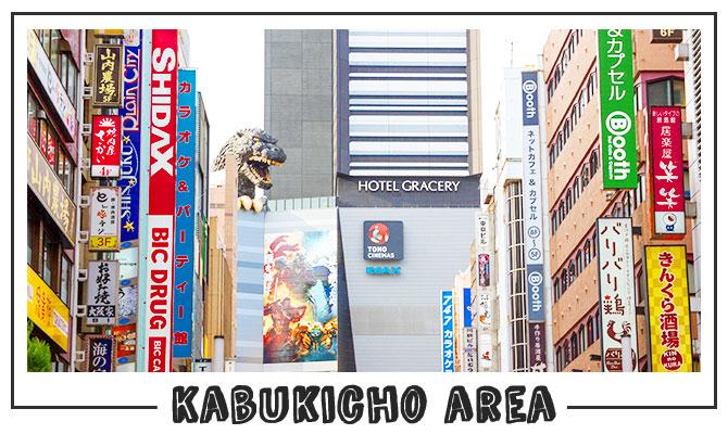 新宿駅バイトの<br /> 人気スポット徹底解剖のイメージ4