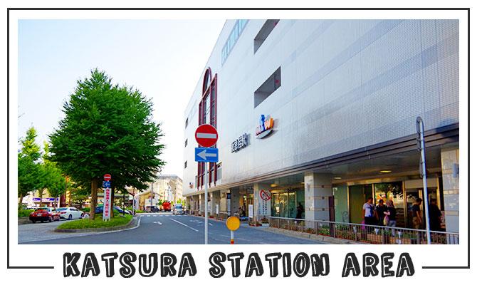 京都市でバイトするなら<br /> ココがオススメのイメージ4