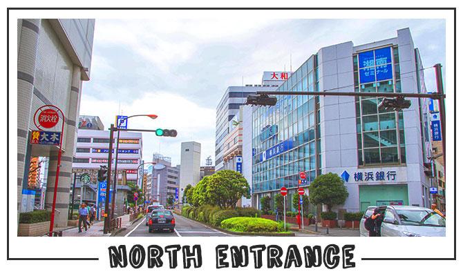 藤沢駅前バイトの<br /> 人気スポット徹底解剖のイメージ4