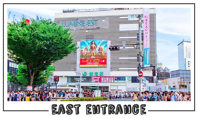 新宿駅バイトの<br /> 人気スポット徹底解剖のイメージ1