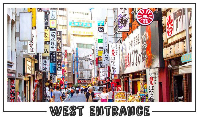 新宿駅バイトの<br /> 人気スポット徹底解剖のイメージ2