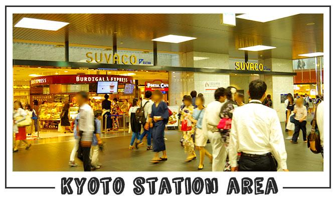 京都市でバイトするなら<br /> ココがオススメのイメージ2
