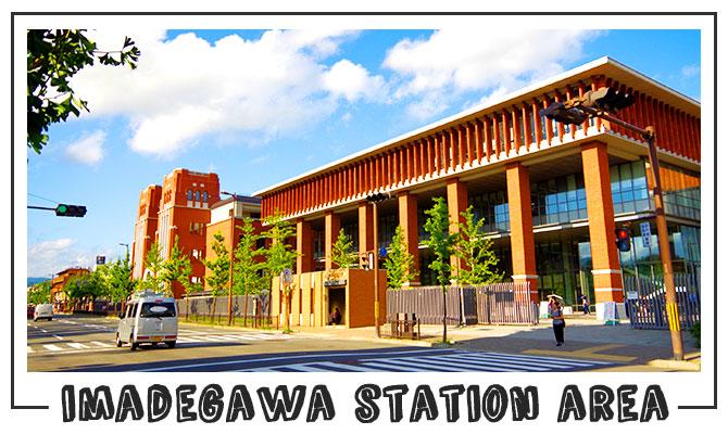 京都市でバイトするなら<br /> ココがオススメのイメージ5
