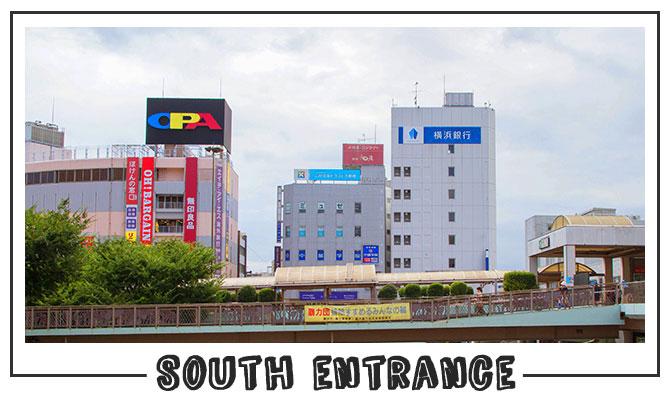 藤沢駅前バイトの<br /> 人気スポット徹底解剖のイメージ3