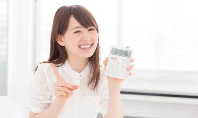 広島のバイトが人気の理由イメージ2