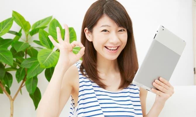 小田原のバイトが人気の理由イメージ1