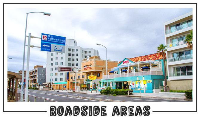 藤沢市でバイトするなら<br /> ココがオススメのイメージ4
