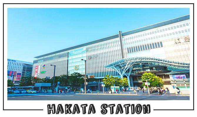 福岡市でバイトするなら<br /> ココがオススメ!のイメージ1