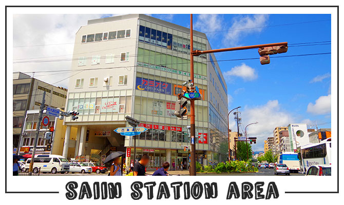 京都市でバイトするなら<br /> ココがオススメのイメージ3